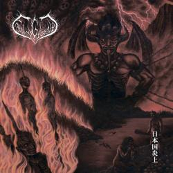 Review for Faith of Gestalgt - 日本国炎上