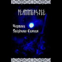 Flammersjel - Чертоги звёздного сияния