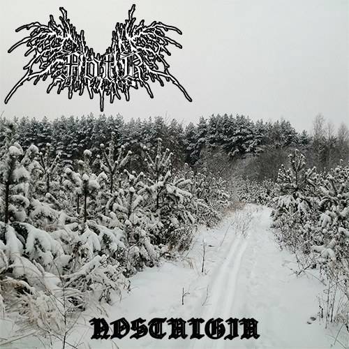 Reviews for Forest of the Renounced - Nostalgia