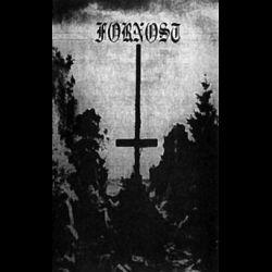 Fornost (DEU) - Namenlos