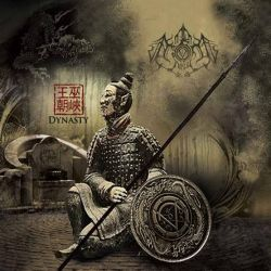 Reviews for Fromhell - 巫峽王朝 (Dynasty)