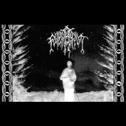 Review for Funerarium (LUX) - Demo 2005