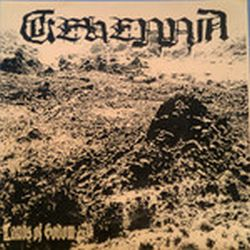 Review for Gehenna (USA) - Lands of Sodom