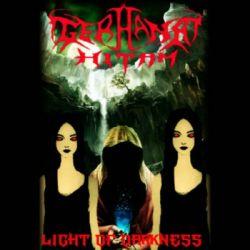 Review for Gerhana Hitam - Light of Darkness