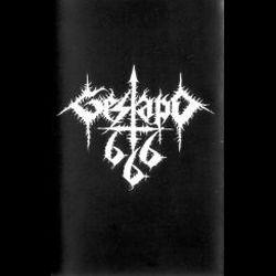 Review for Gestapo 666 - Gestapo of Satan