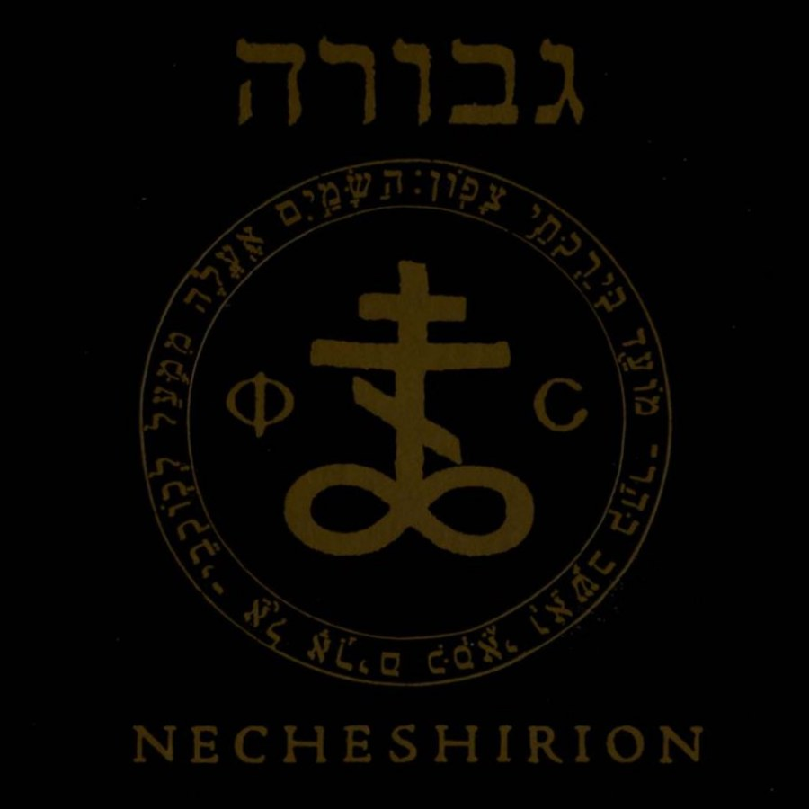 Reviews for Gevurah - Necheshirion