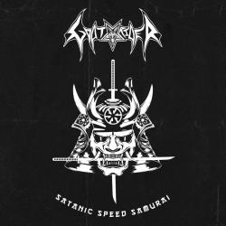 Review for Goat Rider - Satanic Speed Samurai