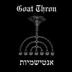 Review for Goat Thron - אנטישמיות