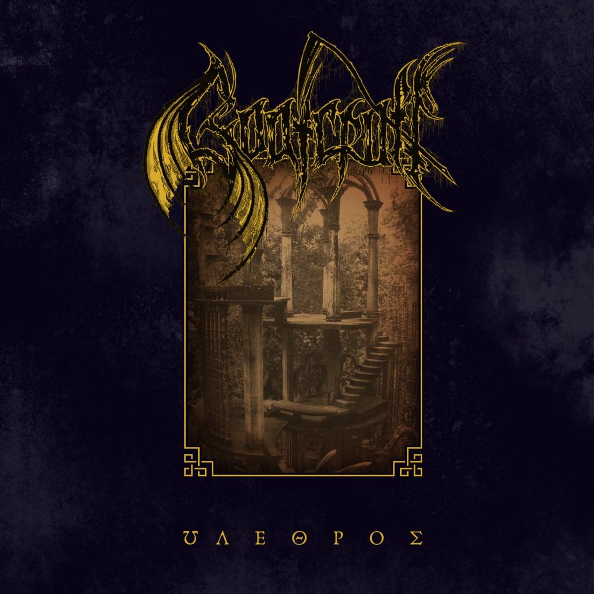Goatcraft (SVK) - Όλεθρος