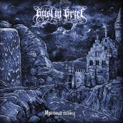Review for Gust in Grief - Мрачные поэмы