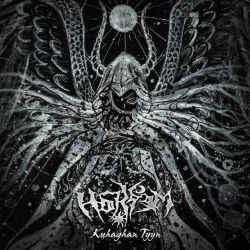 Reviews for Haissem - Kuhaghan Tyyn
