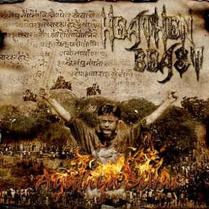 Review for Heathen Beast - Ayodhya Burns