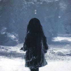 Review for Hibari / 雲雀 - 雲雀