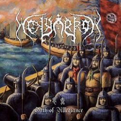 Reviews for Holyarrow - Oath of Allegiance