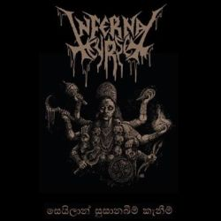 Reviews for Infernal Curse - Ceilanic Exhumations