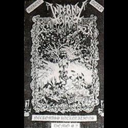 Reviews for Infernal Curse - Necromass Incantations