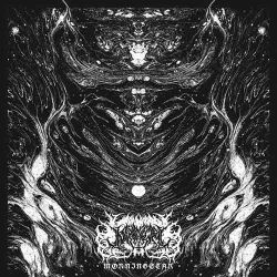 Review for Infernalectomy - Morningstar