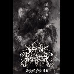 Review for Inferno Requiem / 黑冥煞 - Shanhai