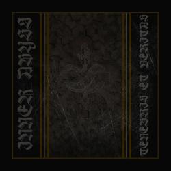 Reviews for Inner Abyss - Tenebris et Veritas