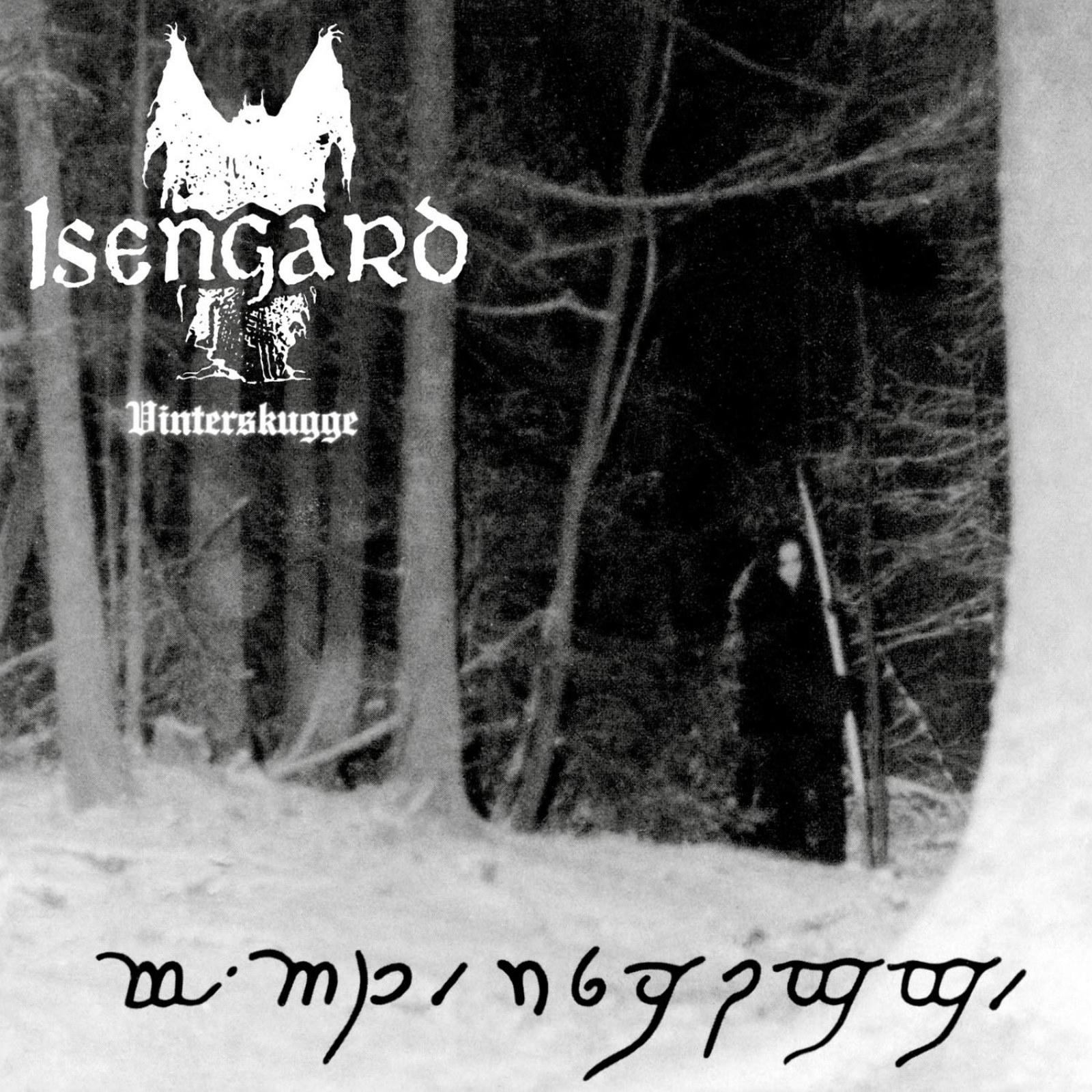 Review for Isengard - Vinterskugge