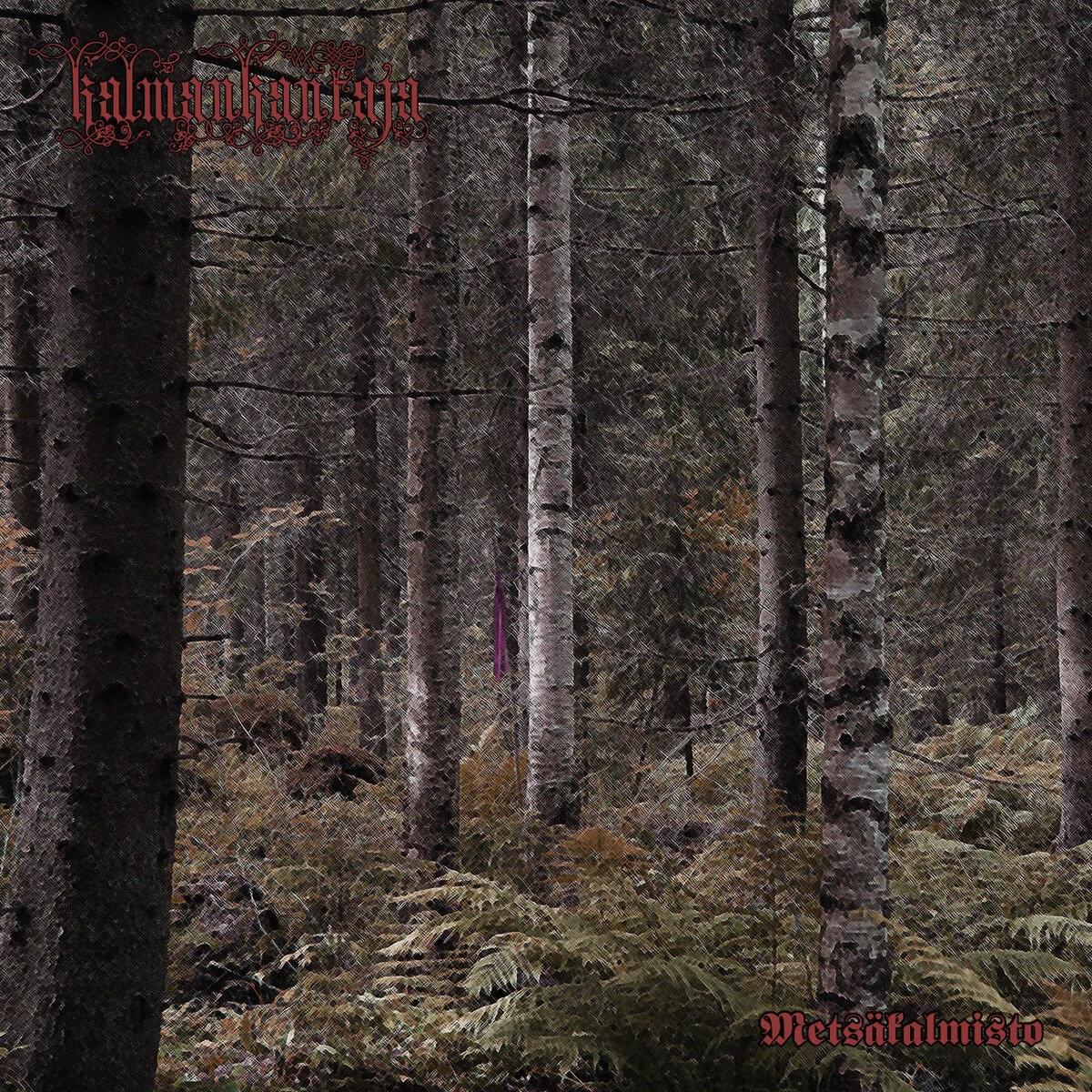 Reviews for Kalmankantaja - Metsäkalmisto
