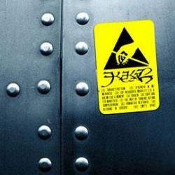 Reviews for Kekal - Acidity