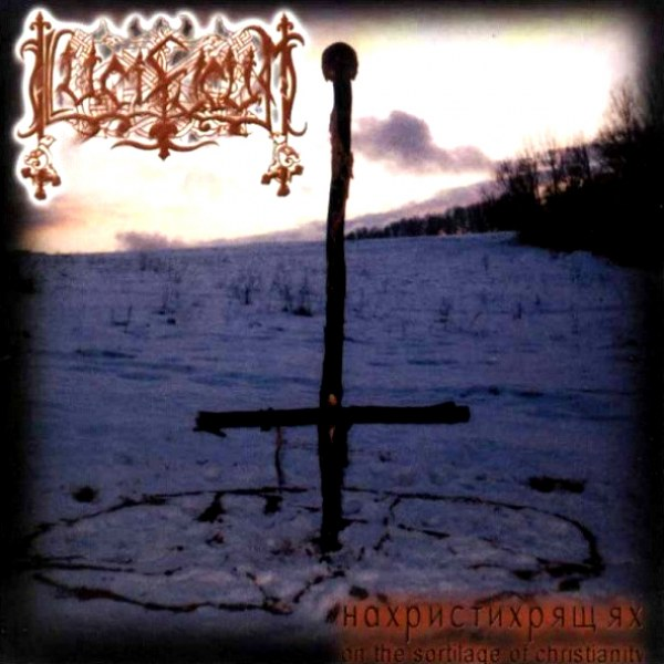 Review for Lucifugum (UKR) - Нахристихрящах (On the Sortilage of Christianity)