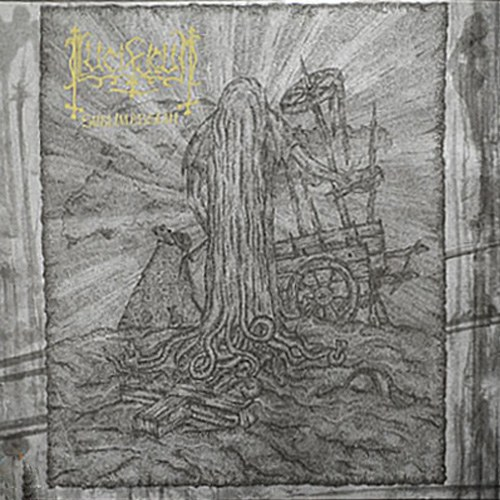 Reviews for Lucifugum (UKR) - Sublimessiah