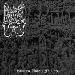 Reviews for Lux Serpent of Eden - Siamese Unholy Folklore