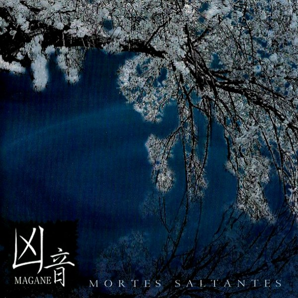 Review for Magane / 凶音 - Mortes Saltantes
