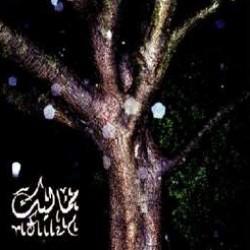 Reviews for Mamaleek - Mamaleek