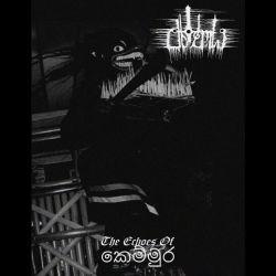 Review for Maranaya / මරණය - The Echoes of කෙම්මුර
