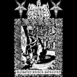 Reviews for Mare - Unholy Black Sorcery