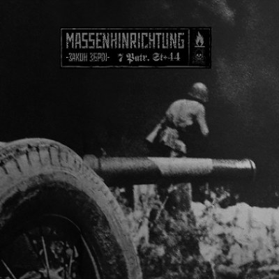 Reviews for Massen - Закон зброі (The Order of Force)