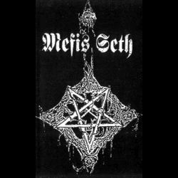 Reviews for Mefis Seth - Collaboration Occult