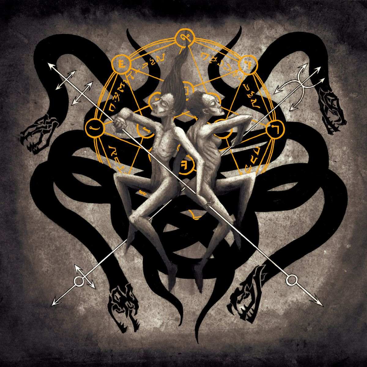 Reviews for Mephorash - 1557 - Rites of Nullification