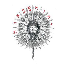 Reviews for Mephorash - The Odious Gospels