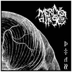 Mercy's Dirge - Mercy's Dirge