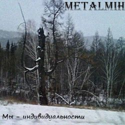 Reviews for Metalmih - Мы - индивидуальности