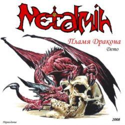 Reviews for Metalmih - Пламя дракона - Переиздание