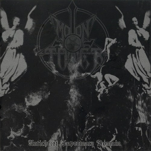 Moontower - Antichrist Supremacy Domain