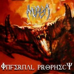 Review for Morbo - Infernal Prophecy