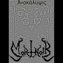 Reviews for Mortnoir - Ἀποκάλυψις