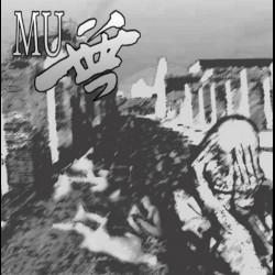 Mu! - Mu!