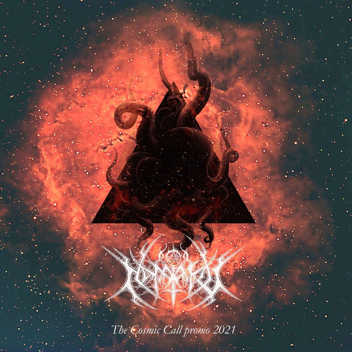 Reviews for Namtaru (ITA) - The Cosmic Call