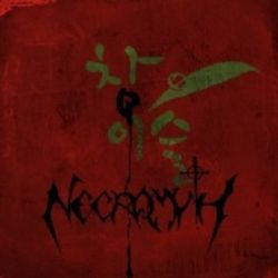 Review for Necramyth - Slaughter of the Seoul