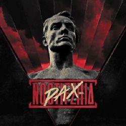 Reviews for Noctiferia - PAX