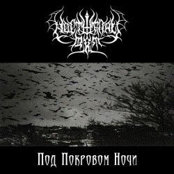 Review for Nocturnal Art (KAZ) - Под покровом ночи