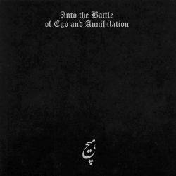 Review for Nothing / هیچ - Into the Battle of Ego and Annihilation