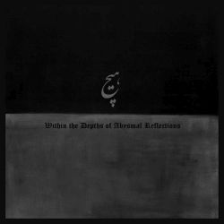 Review for Nothing / هیچ - Within the Depths of Abysmal Reflections